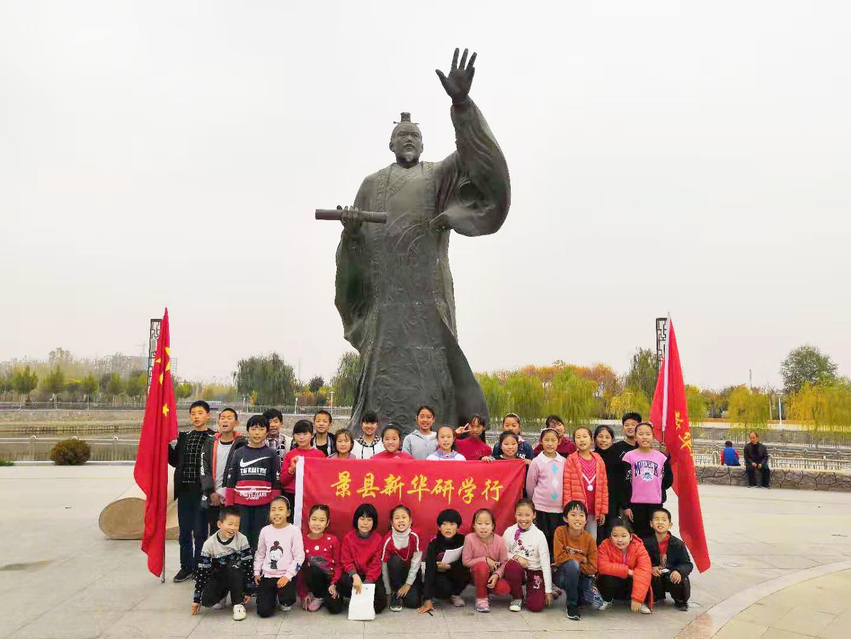 景县分公司开展研学行活动:最美的风景在路上